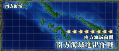 MapBannerHD5-1.png
