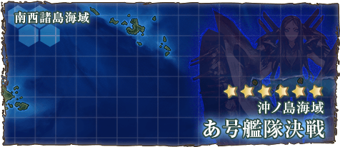 冲之岛海域
