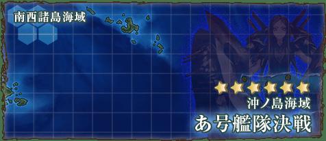 MapBannerHD2-4.png