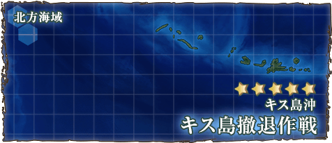 MapBannerHD3-2.png