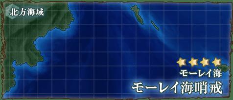 MapBannerHD3-1.png