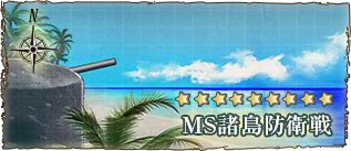 MapBanner6-2.png