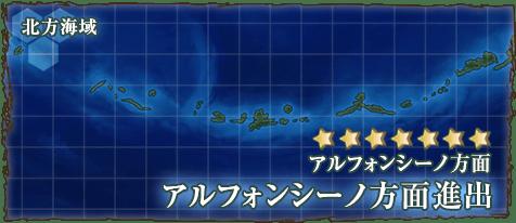 MapBannerHD3-3.png