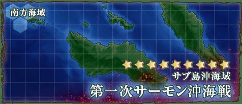 MapBannerHD5-3.png