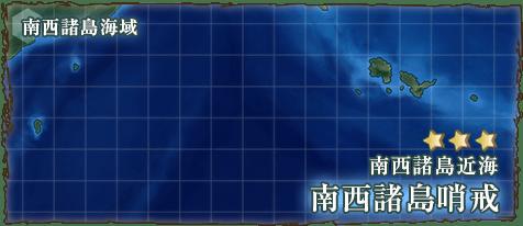 MapBannerHD2-1.png