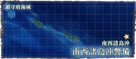 MapBannerHD1-2.png