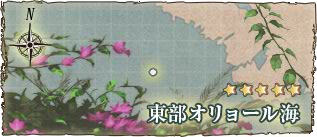 MapBanner2-3.png