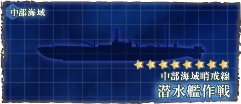 MapBannerHD6-1.png