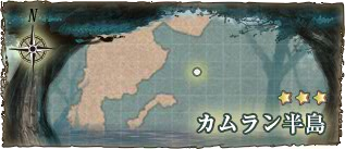 MapBanner2-1.png