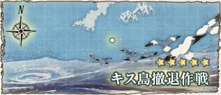 MapBanner3-2.png