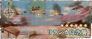 MapBanner4-3.png