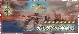 MapBanner4-4.png
