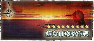 MapBanner6-4.png