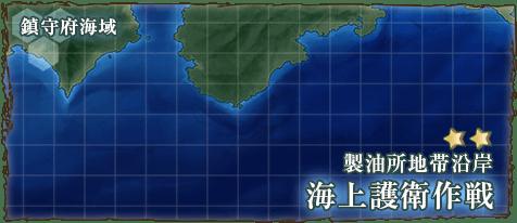 MapBannerHD1-3.png