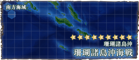 MapBannerHD5-2.png