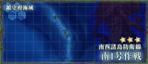 MapBannerHD1-4.png