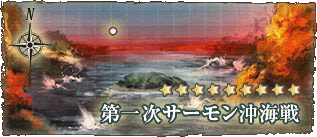 MapBanner5-3.png