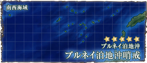 MapBannerHD7-1.png