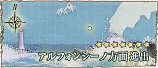 MapBanner3-3.png