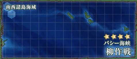 MapBannerHD2-2.png