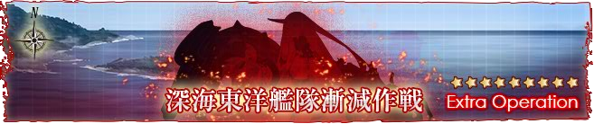 MapBanner4-5.png