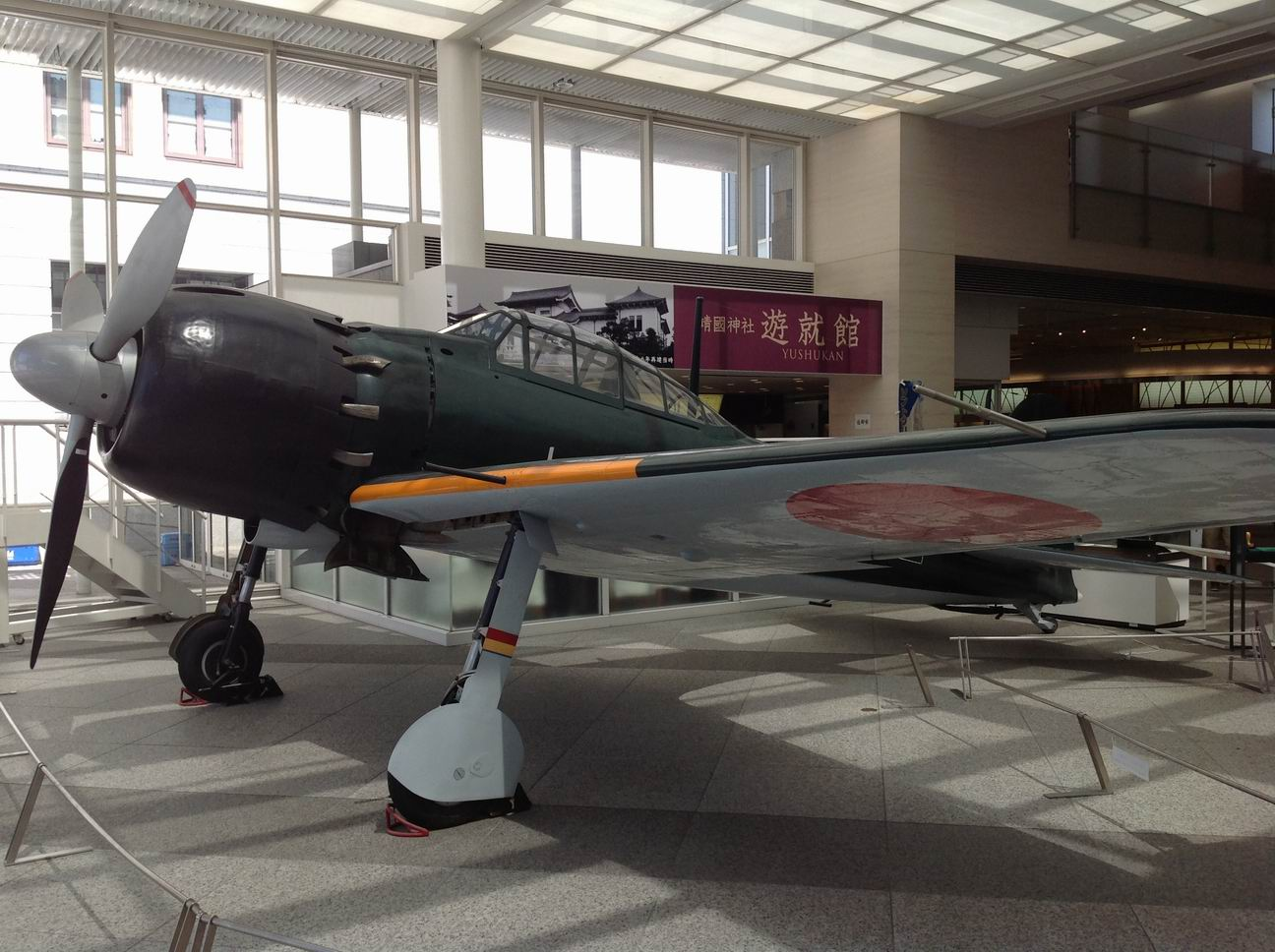 Mitsubishi_A6M5_Model_52.jpg