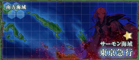 MapBannerHD5-4.png