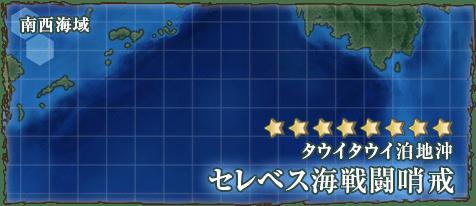 MapBannerHD7-2.png