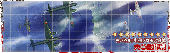 MapBannerHDE-2Winter2019.png