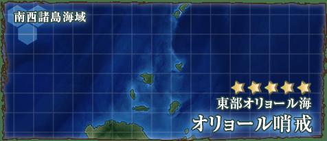 MapBannerHD2-3.png