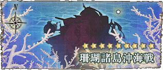 MapBanner5-2.png