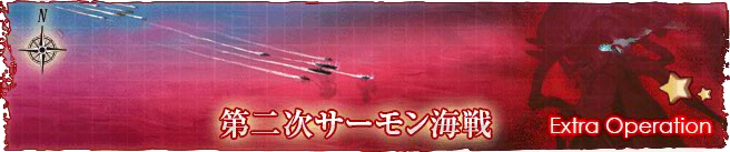 MapBanner5-5.png