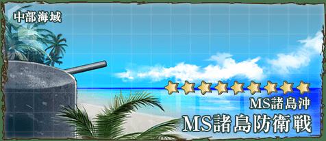 MapBannerHD6-2.png