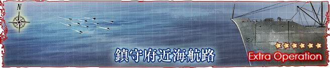 MapBanner1-6.png