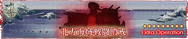 MapBanner3-5.png