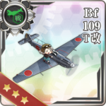 Bf109T改